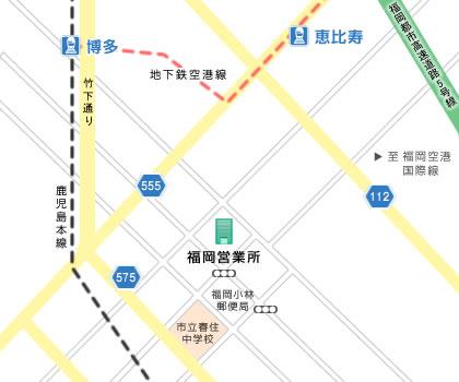 福岡事業所