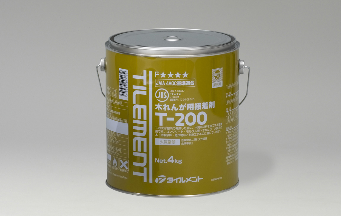 T−200