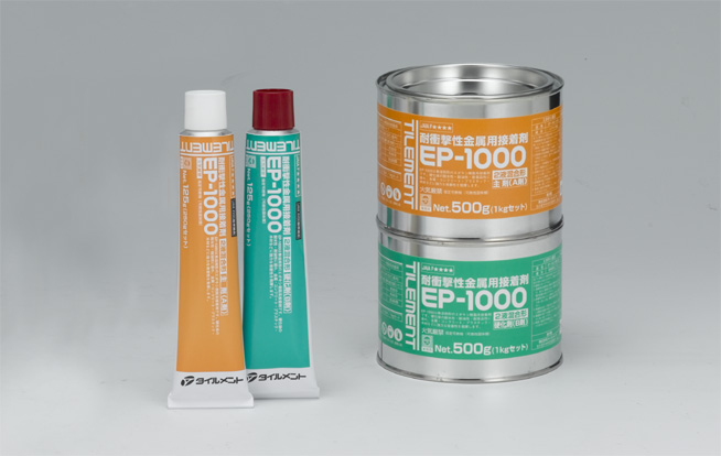 EP−1000