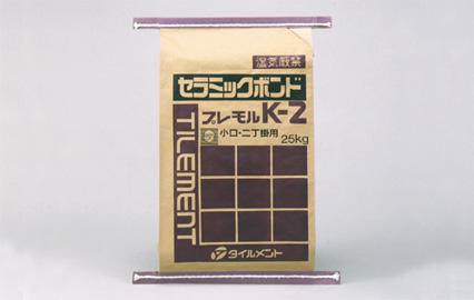 プレモルK-2