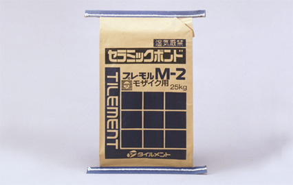 プレモルM-2