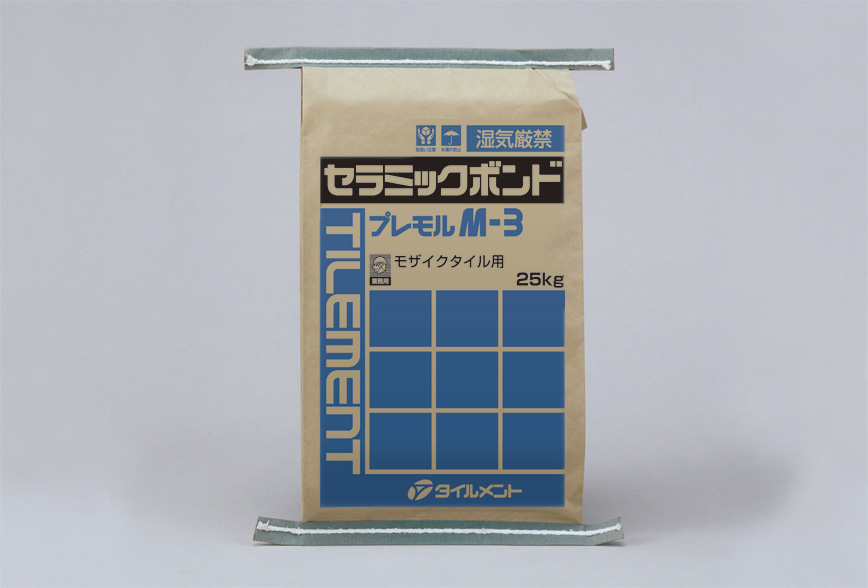 プレモルM-3